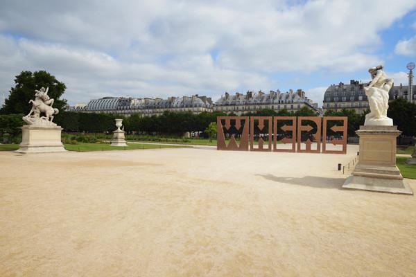fiac-tuileries-jean-dupuy