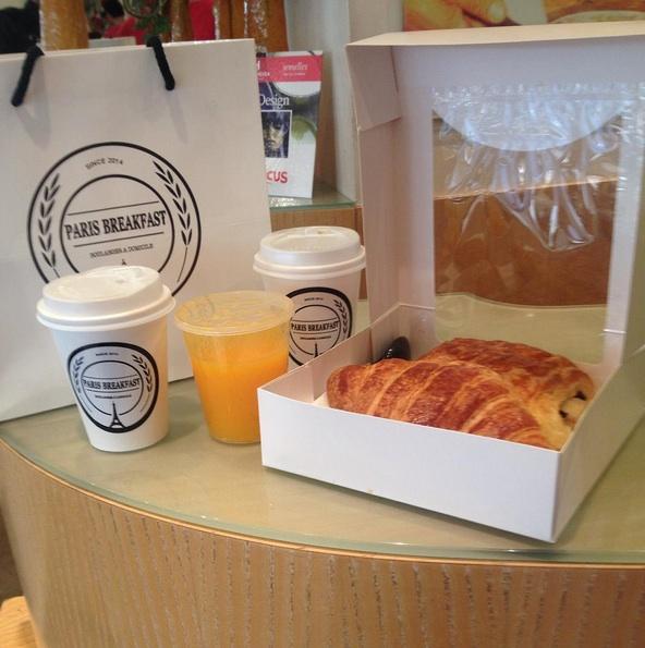 Paris Breakfast Instagram
