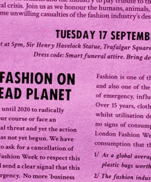 fashion act now